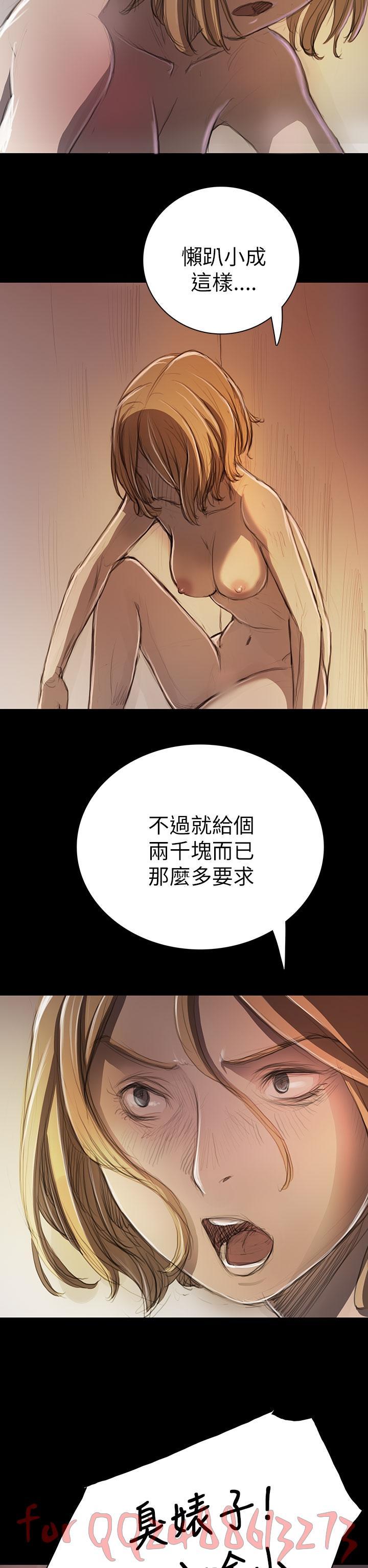 姊姊: 莲 第1~10話 [Chinese]中文 363