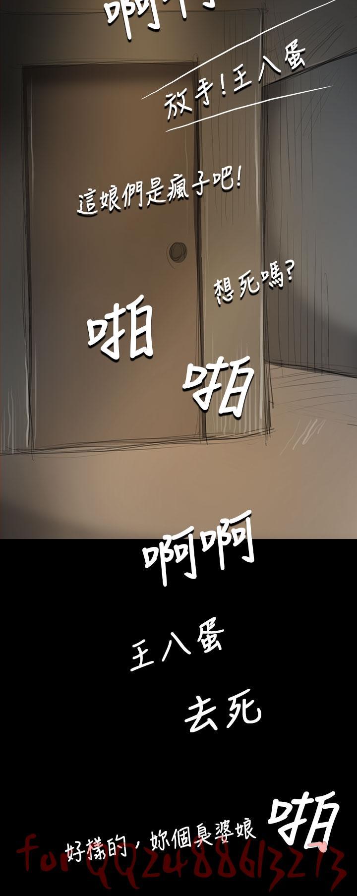 姊姊: 莲 第1~10話 [Chinese]中文 365