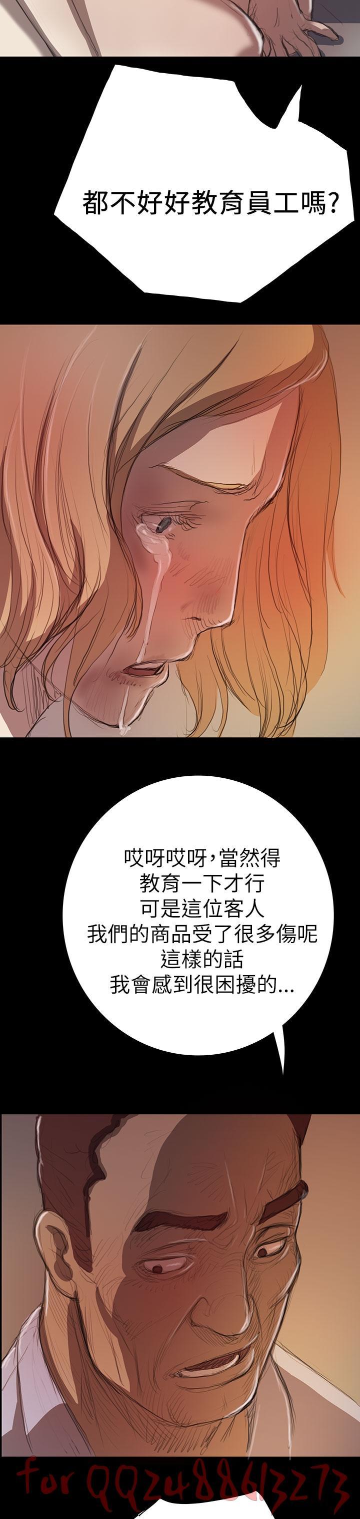 姊姊: 莲 第1~10話 [Chinese]中文 368