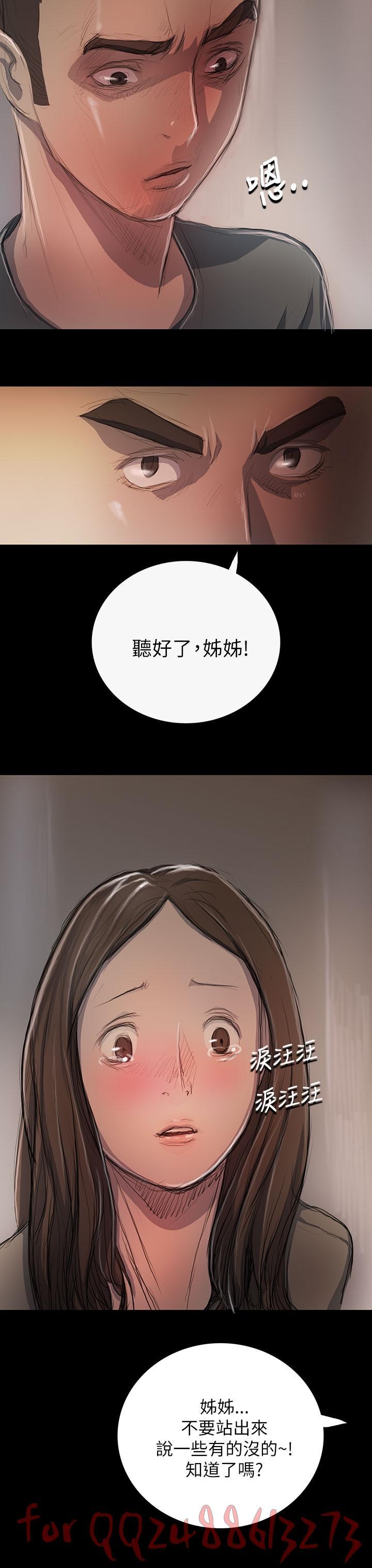 姊姊: 莲 第1~10話 [Chinese]中文 376