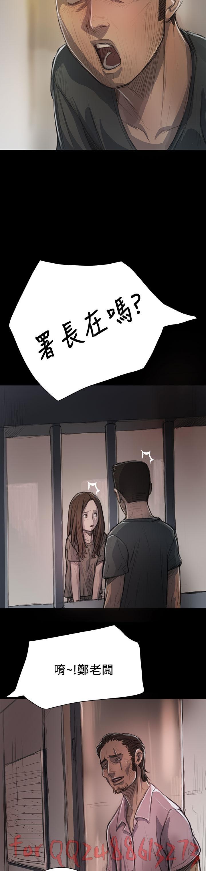 姊姊: 莲 第1~10話 [Chinese]中文 380