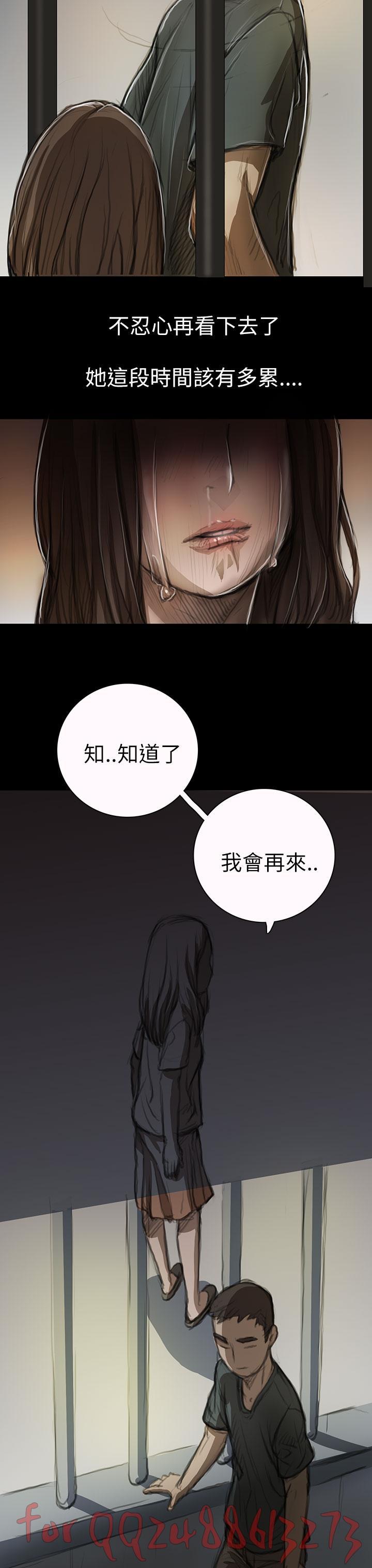 姊姊: 莲 第1~10話 [Chinese]中文 388