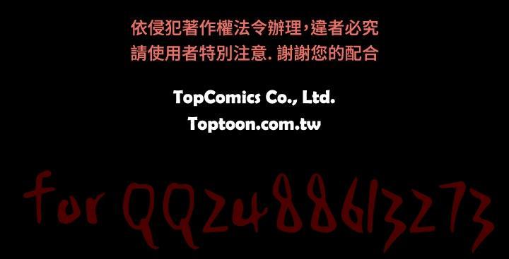 姊姊: 莲 第1~10話 [Chinese]中文 393