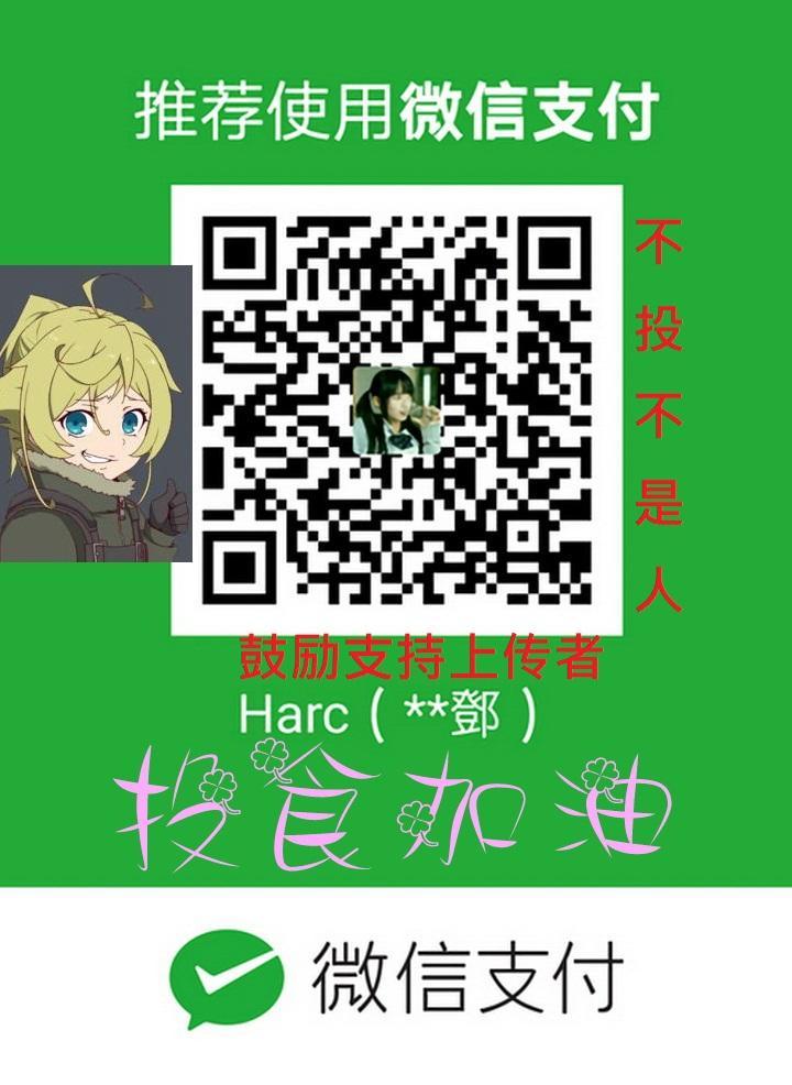姊姊: 莲 第1~10話 [Chinese]中文 394