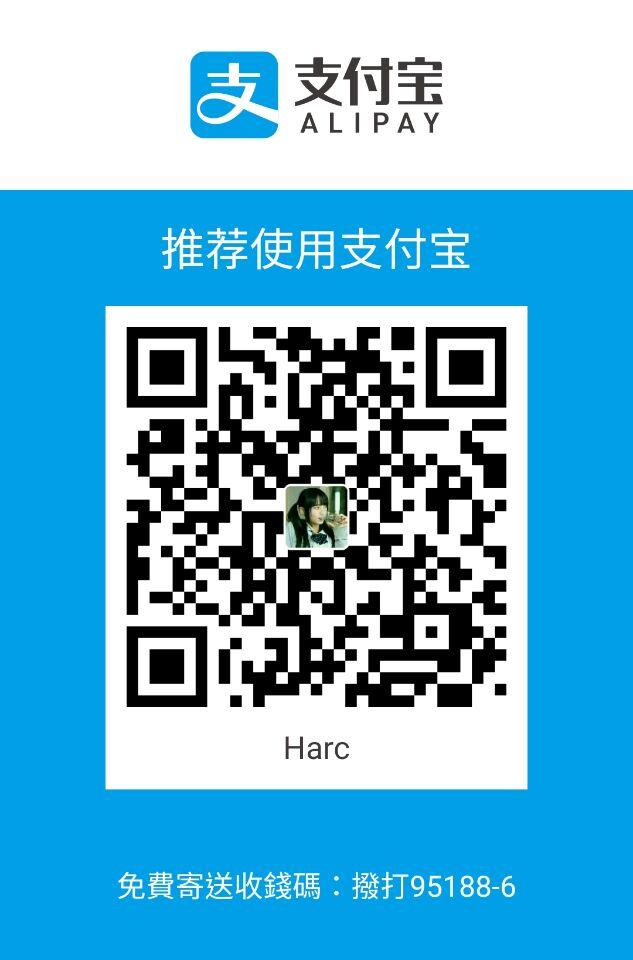 姊姊: 莲 第1~10話 [Chinese]中文 396