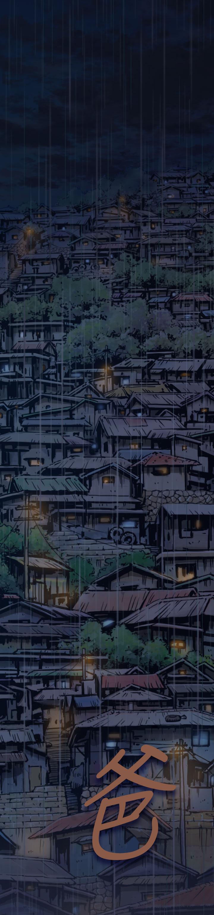 姊姊: 莲 第1~10話 [Chinese]中文 46