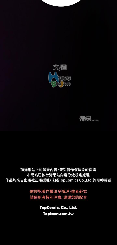姊姊: 莲 第1~10話 [Chinese]中文 60