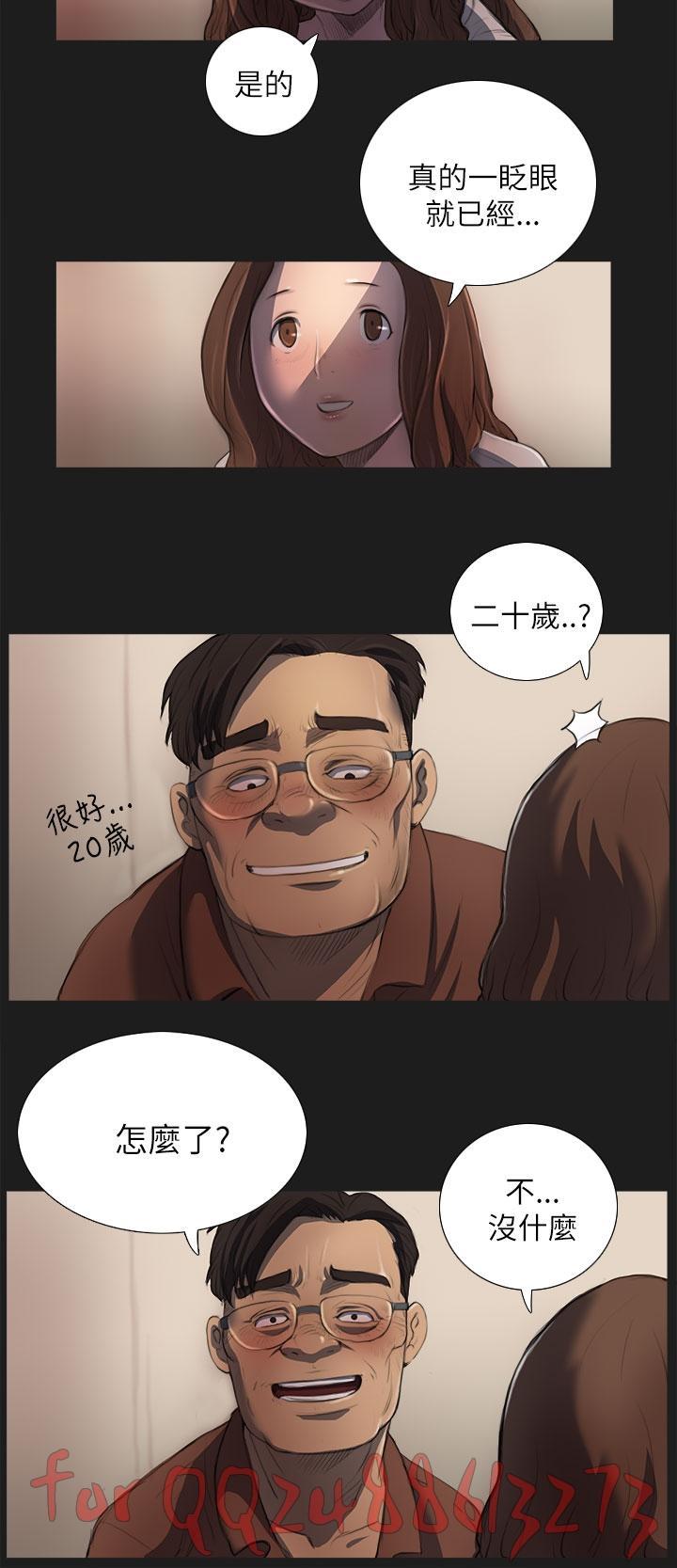 姊姊: 莲 第1~10話 [Chinese]中文 66