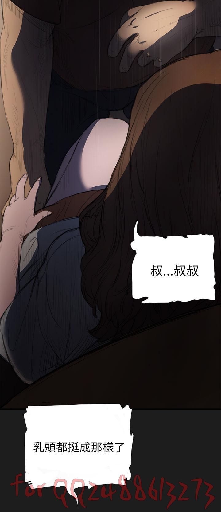 姊姊: 莲 第1~10話 [Chinese]中文 70