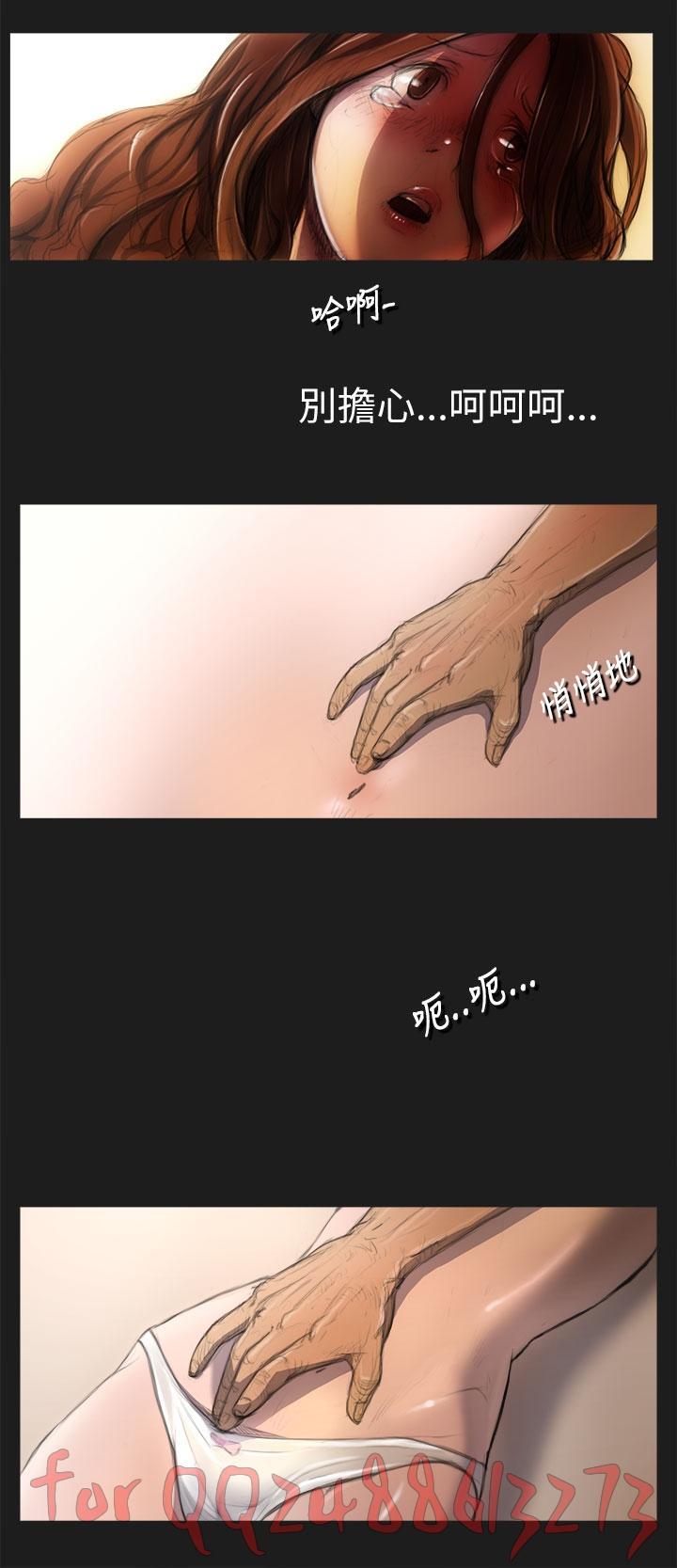 姊姊: 莲 第1~10話 [Chinese]中文 78