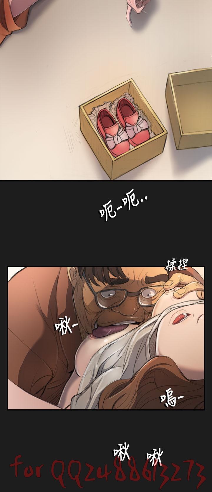 姊姊: 莲 第1~10話 [Chinese]中文 80