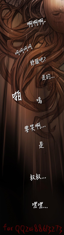 姊姊: 莲 第1~10話 [Chinese]中文 90