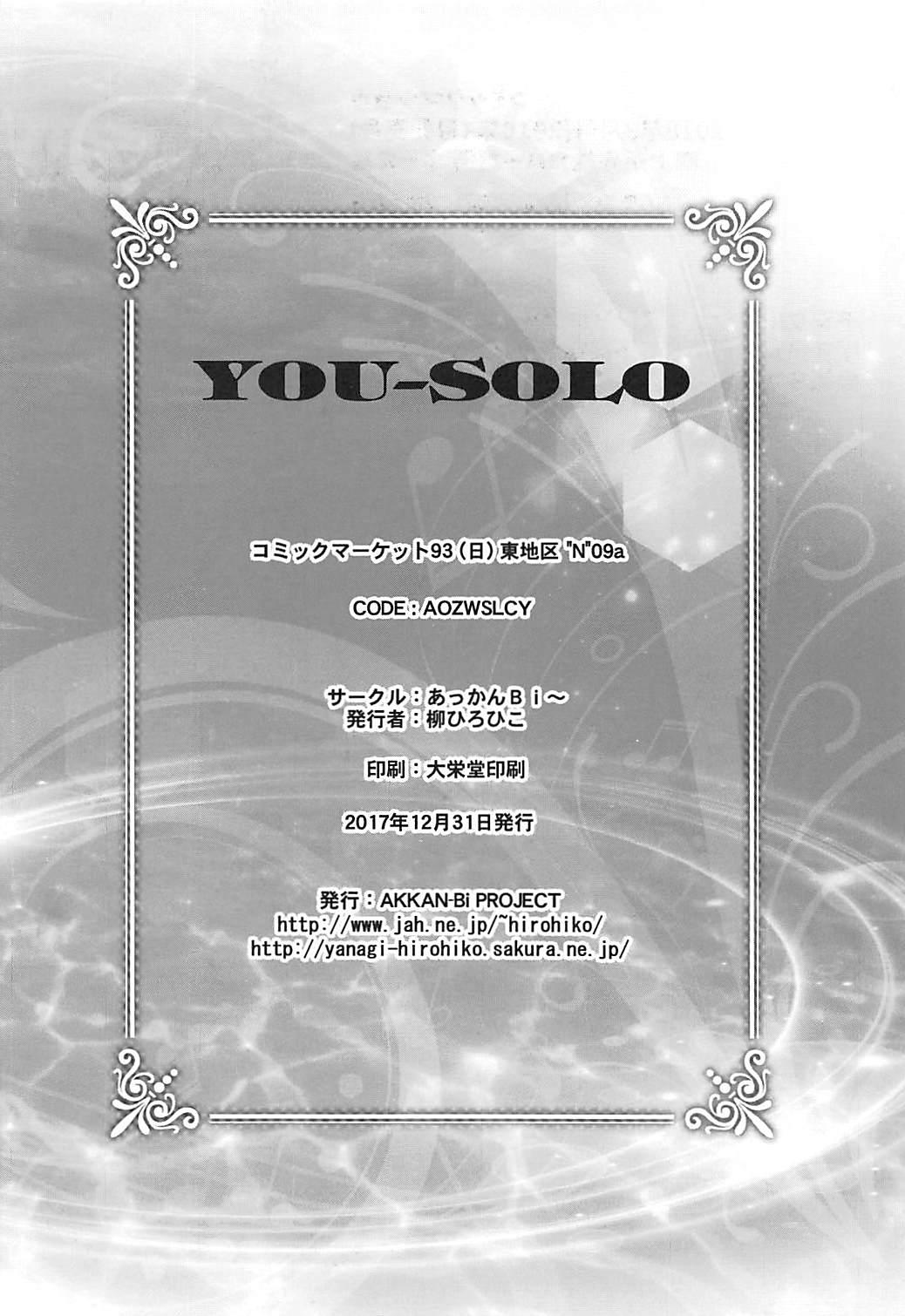 YOU-SOLO 24