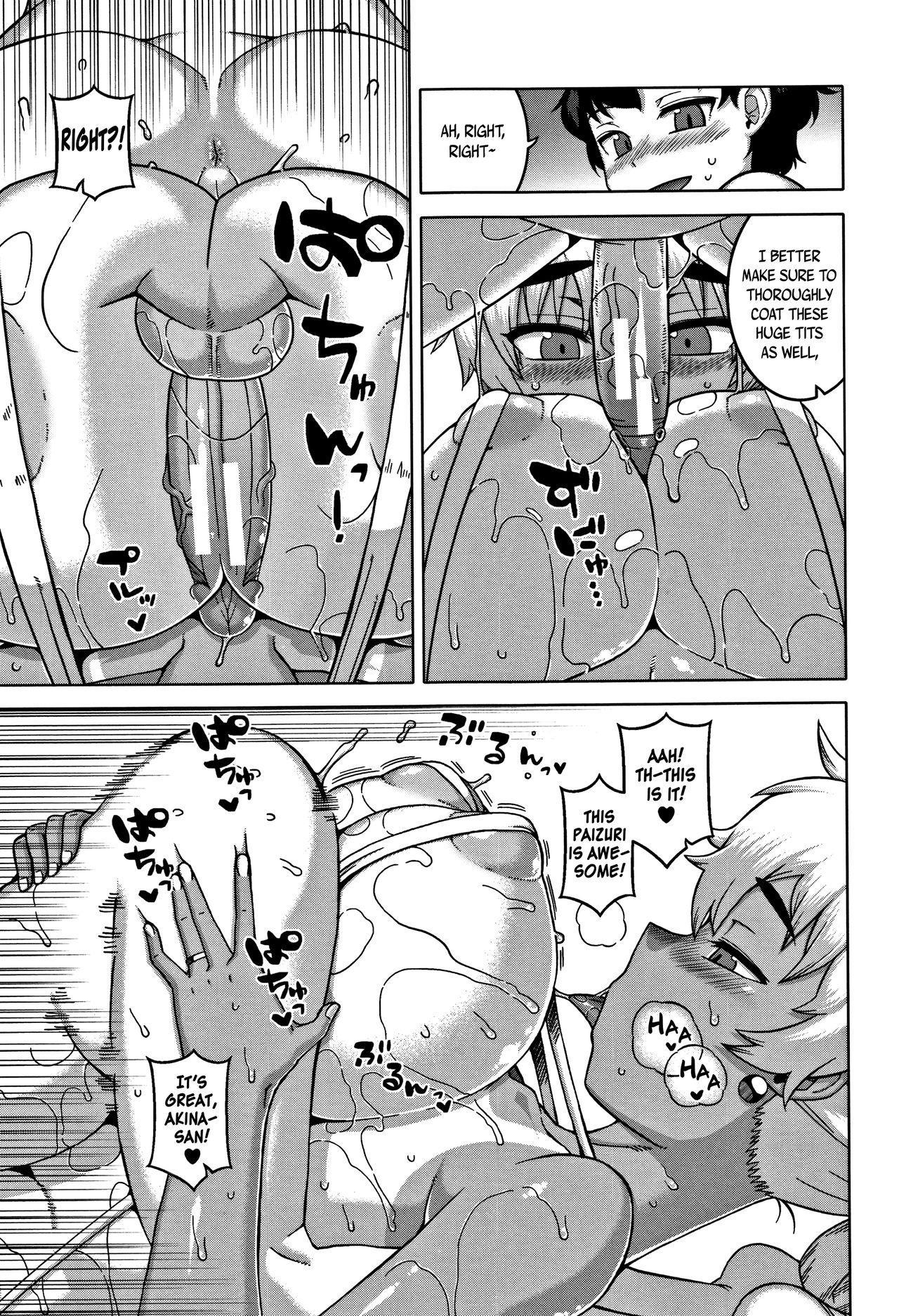 [Takatsu] Hitozuma A-san to Musuko no Yuujin N-kun - Married wife A and son's friend N-kun Ch. 1-3 [English] 53