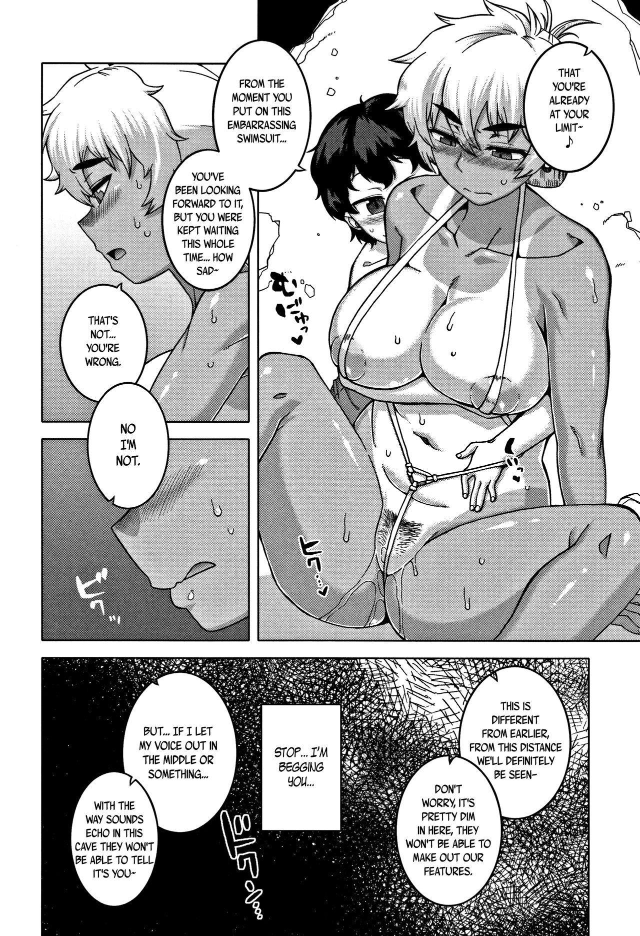 [Takatsu] Hitozuma A-san to Musuko no Yuujin N-kun - Married wife A and son's friend N-kun Ch. 1-3 [English] 60