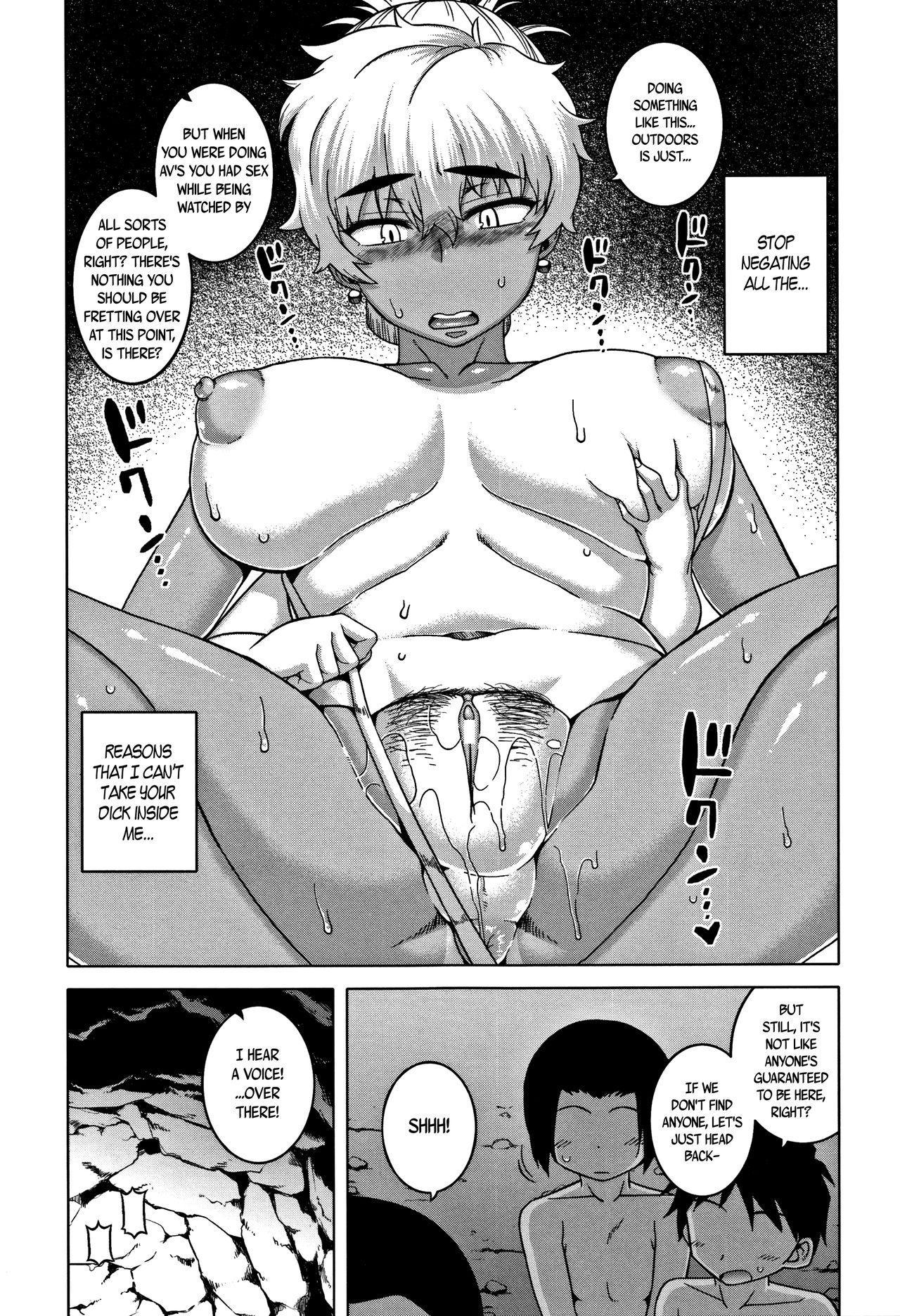 [Takatsu] Hitozuma A-san to Musuko no Yuujin N-kun - Married wife A and son's friend N-kun Ch. 1-3 [English] 61
