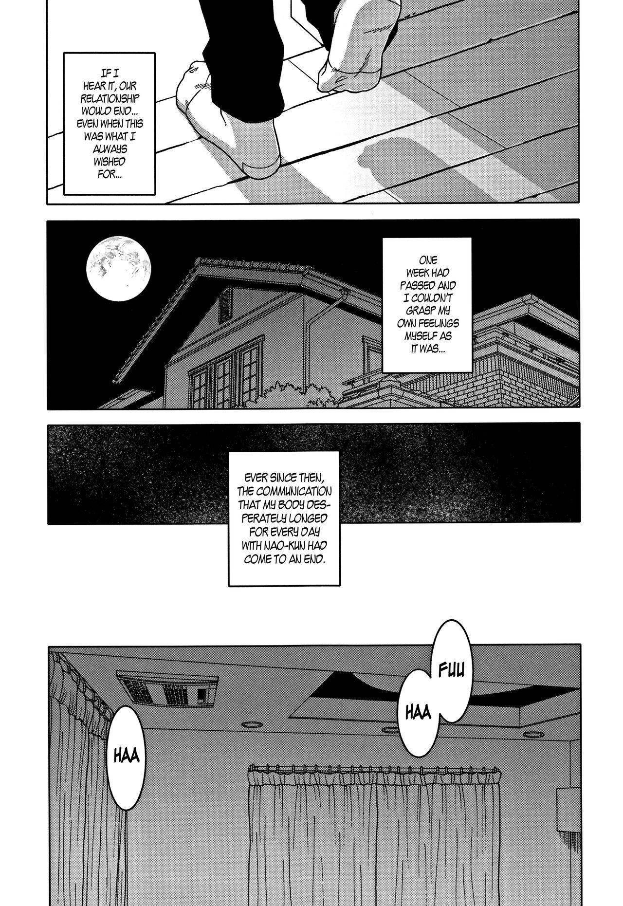 [Takatsu] Hitozuma A-san to Musuko no Yuujin N-kun - Married wife A and son's friend N-kun Ch. 1-3 [English] 78