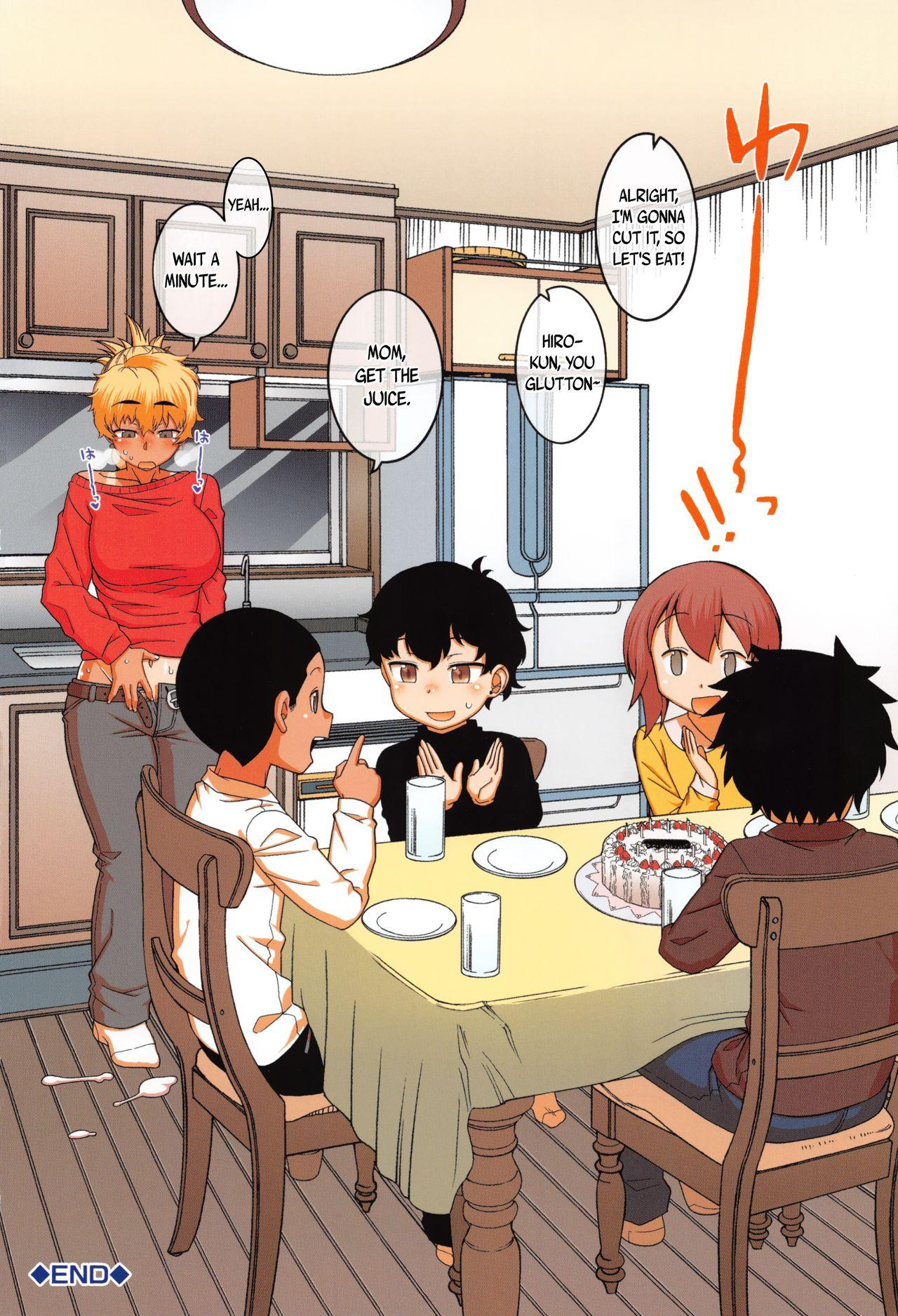 [Takatsu] Hitozuma A-san to Musuko no Yuujin N-kun - Married wife A and son's friend N-kun Ch. 1-3 [English] 7