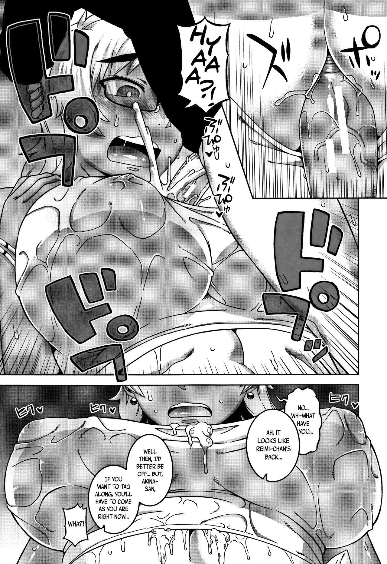[Takatsu] Hitozuma A-san to Musuko no Yuujin N-kun - Married wife A and son's friend N-kun Ch. 1-3 [English] 94