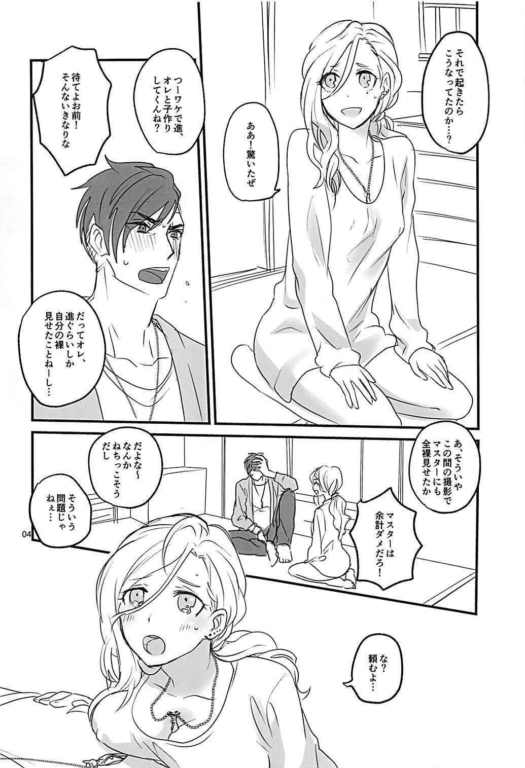 Nyotaika Osananajimi to Amaama Ecchi 2