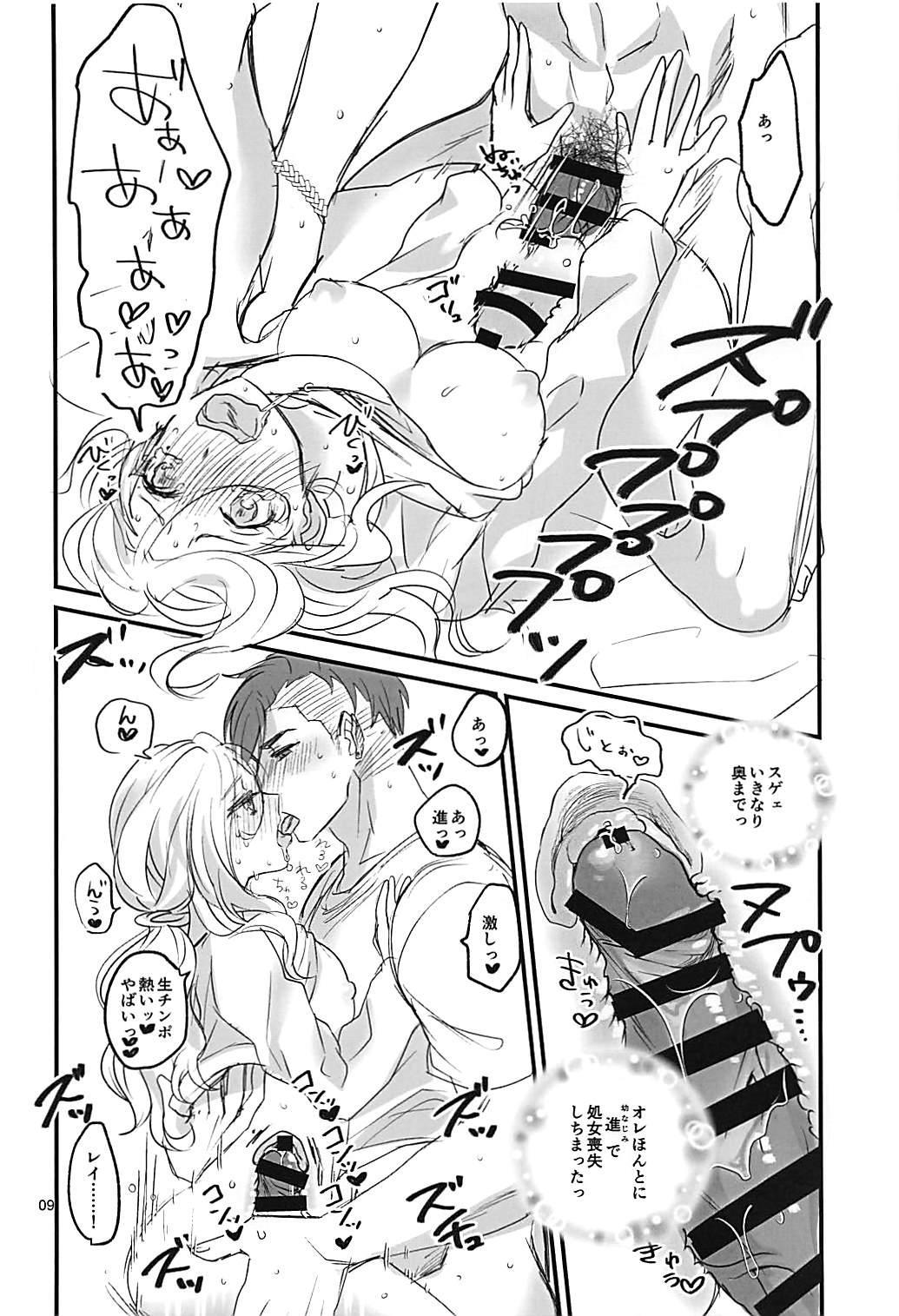 Nyotaika Osananajimi to Amaama Ecchi 6