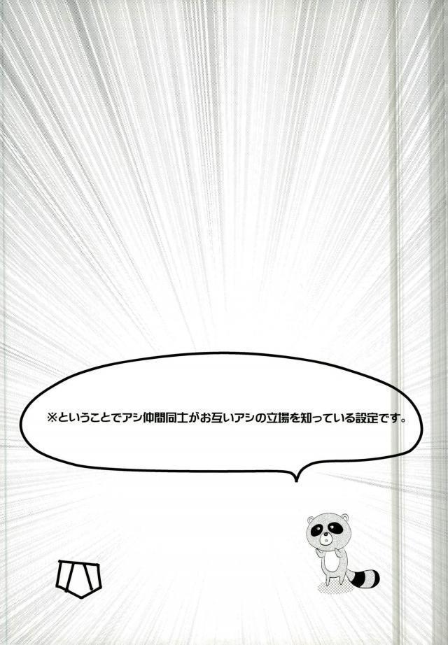 Gekkan BL Nozaki-kun 5