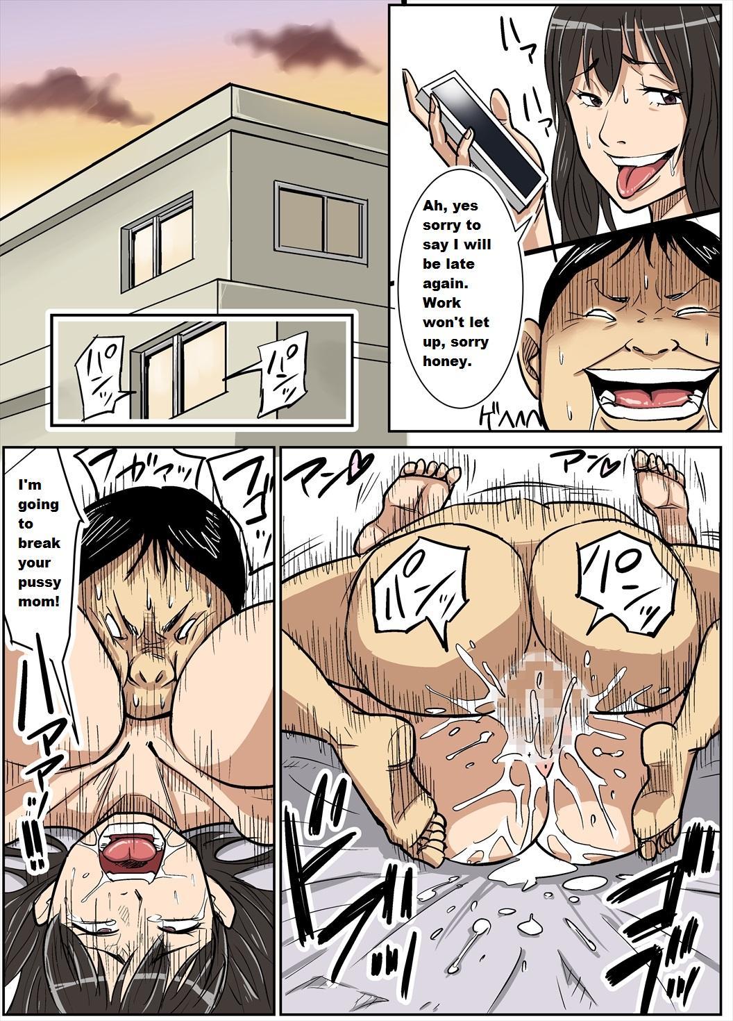 Shinji to Mama 27