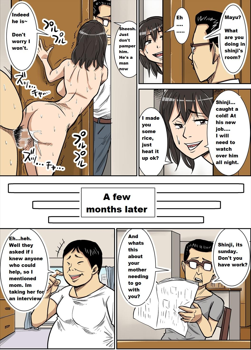 Shinji to Mama 31