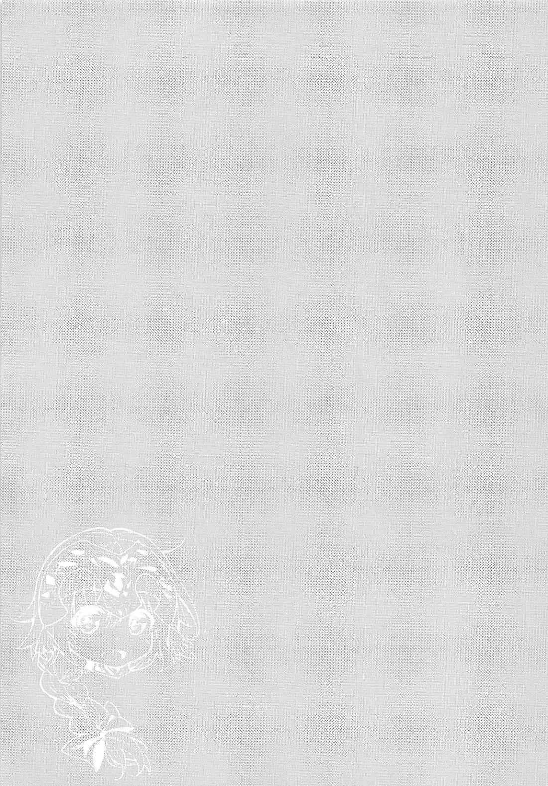 Oshikake Jeanne Icha Love 15