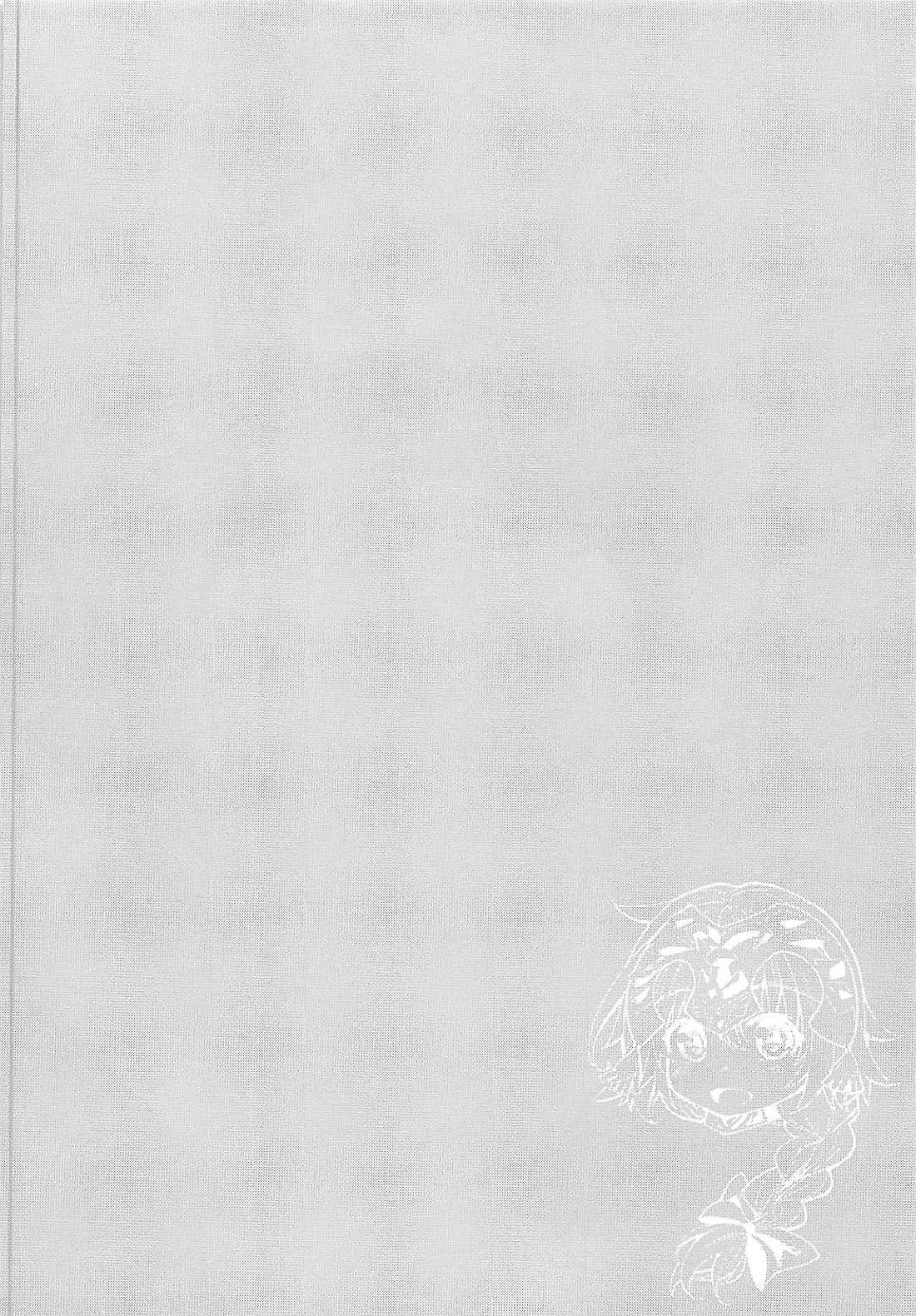 Oshikake Jeanne Icha Love 2
