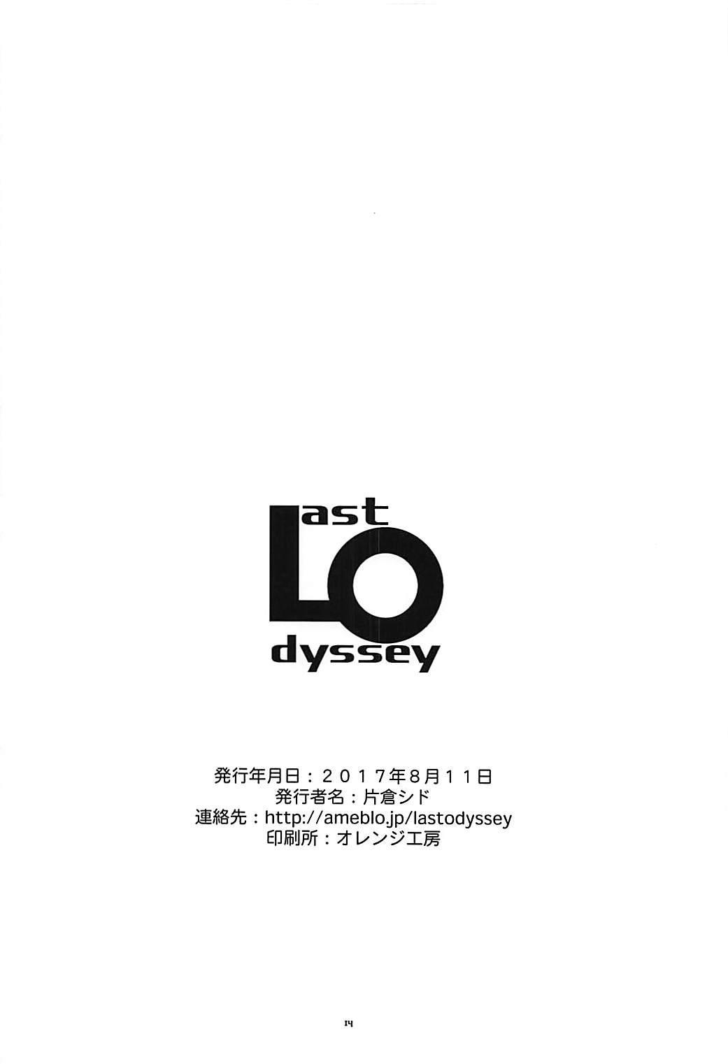 Dousetsu NTR 12