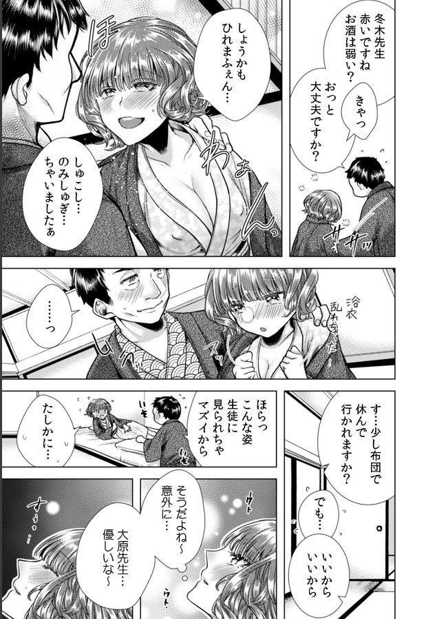 [Orikawa] Onna no Karada ni Natta Ore wa Danshikou no Shuugaku Ryokou de, Classmate 30-nin (+Tannin) Zenin to Yarimashita. (2) 9