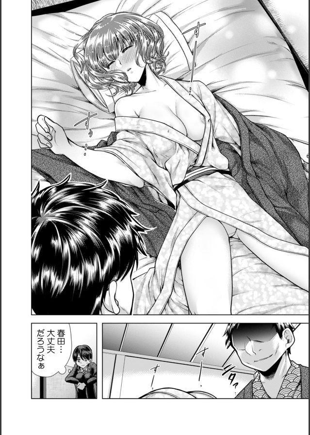 [Orikawa] Onna no Karada ni Natta Ore wa Danshikou no Shuugaku Ryokou de, Classmate 30-nin (+Tannin) Zenin to Yarimashita. (2) 10