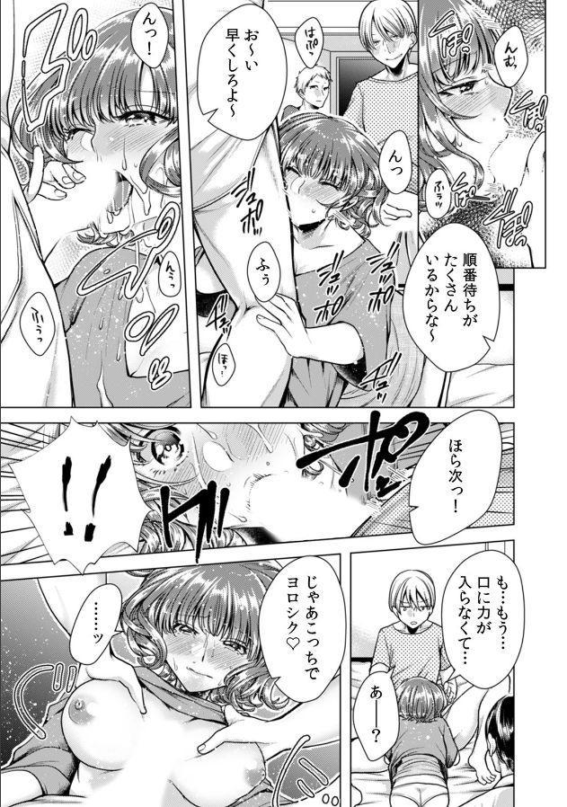 [Orikawa] Onna no Karada ni Natta Ore wa Danshikou no Shuugaku Ryokou de, Classmate 30-nin (+Tannin) Zenin to Yarimashita. (2) 21