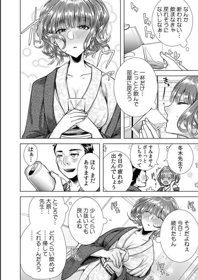 [Orikawa] Onna no Karada ni Natta Ore wa Danshikou no Shuugaku Ryokou de, Classmate 30-nin (+Tannin) Zenin to Yarimashita. (2) 8