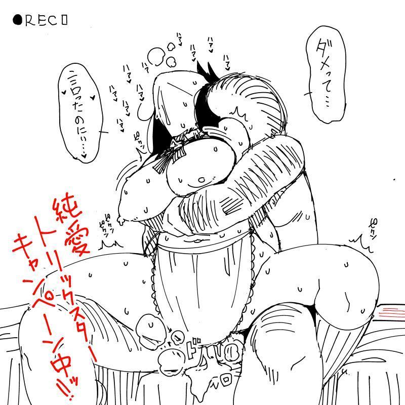 [Rocket Monkey] Last Today Senden-hen (COMIC HOTMiLK 2015-06) + Junai-Trickster Promos (Twitter) 21