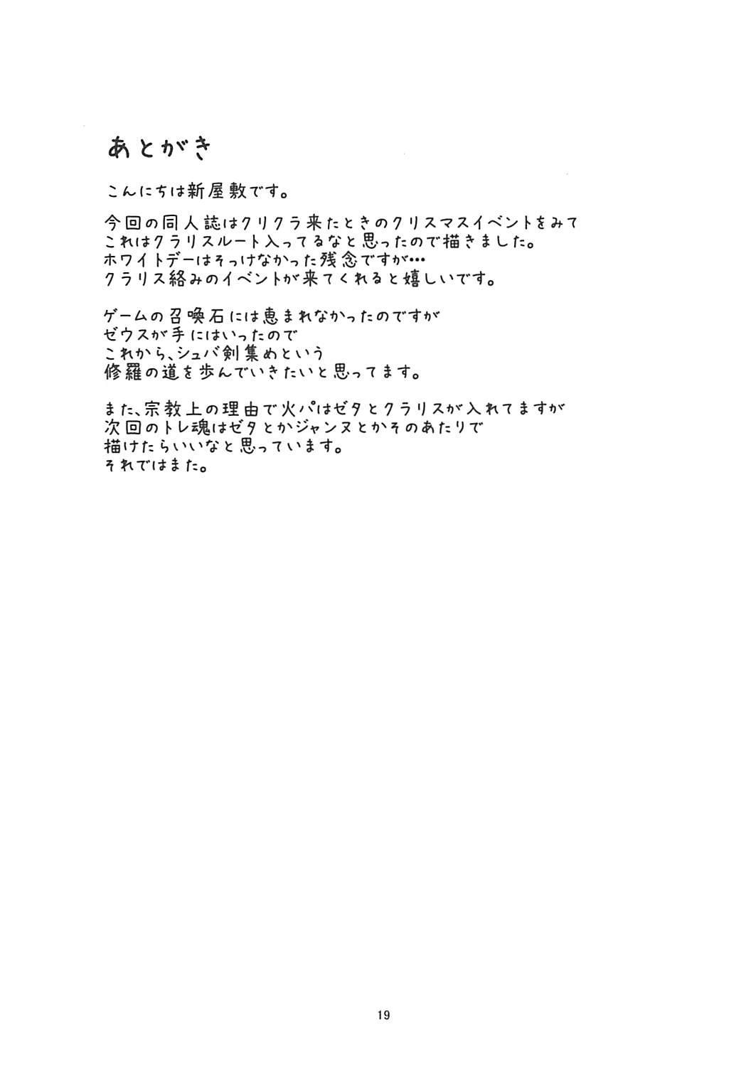 Hentai Optics 19