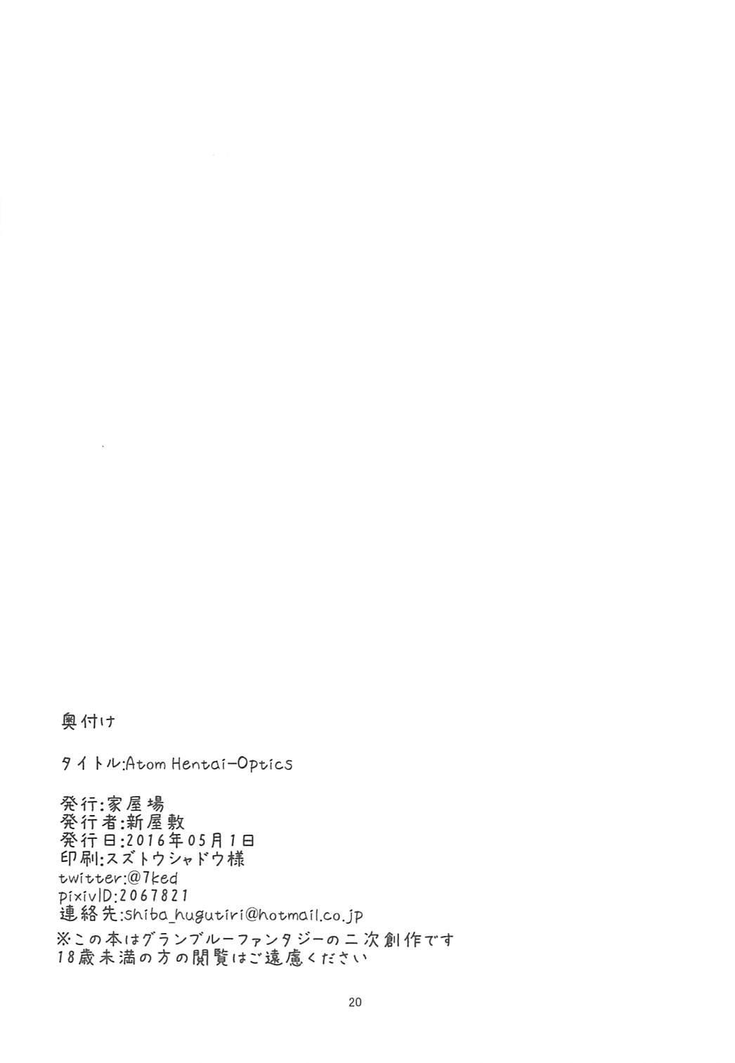 Hentai Optics 20