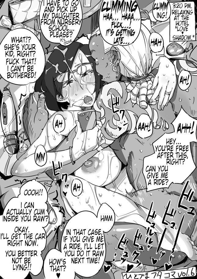 [Haitukun] Hitozuma Futakoma - One Married Woman and Two Panels Page 01-37 [English][N04h+InsanePraetor+4chanH] 10