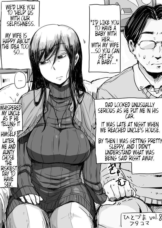 [Haitukun] Hitozuma Futakoma - One Married Woman and Two Panels Page 01-37 [English][N04h+InsanePraetor+4chanH] 14