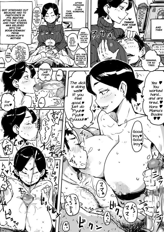 Kikan Hitozuma Vol. 1-4 10