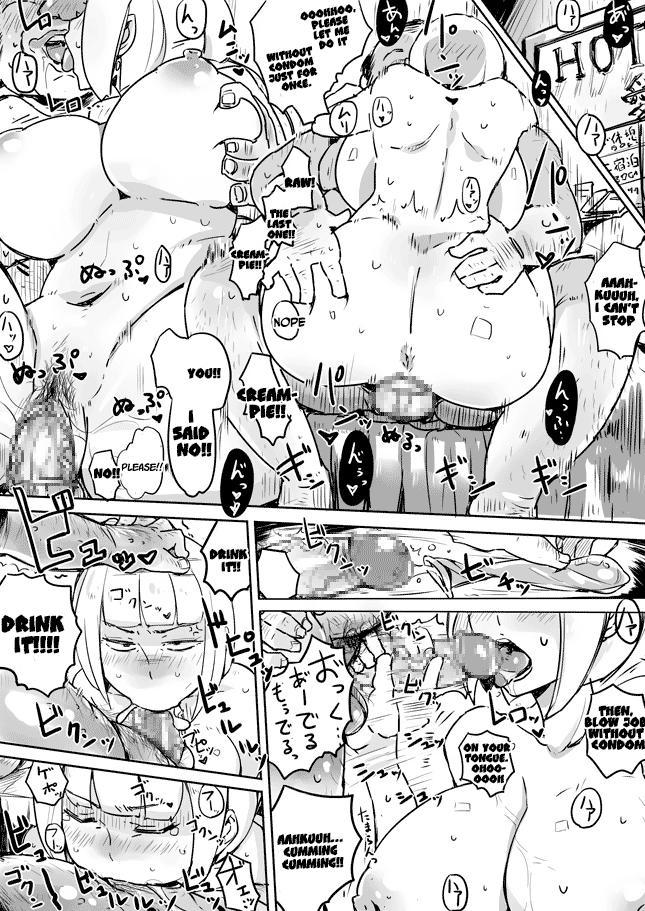 Kikan Hitozuma Vol. 1-4 14