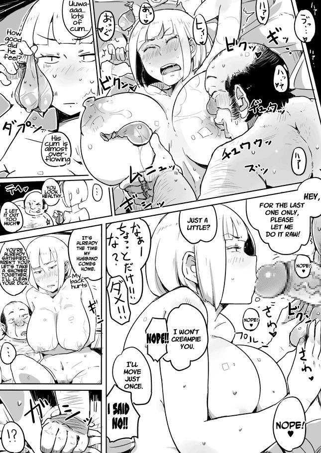 Kikan Hitozuma Vol. 1-4 16