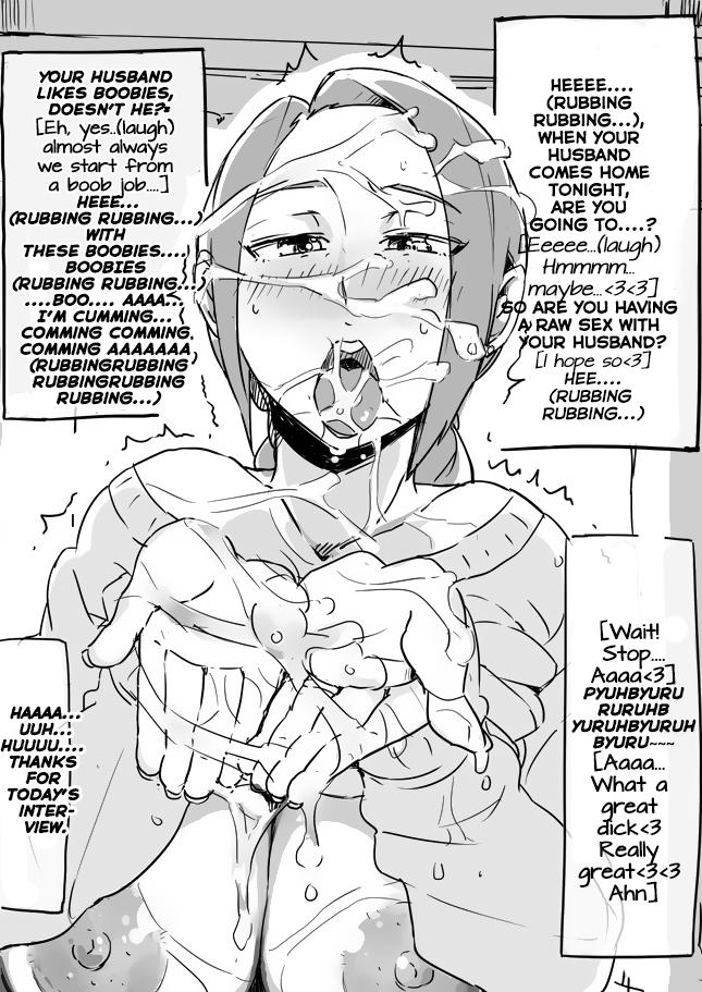Kikan Hitozuma Vol. 1-4 2