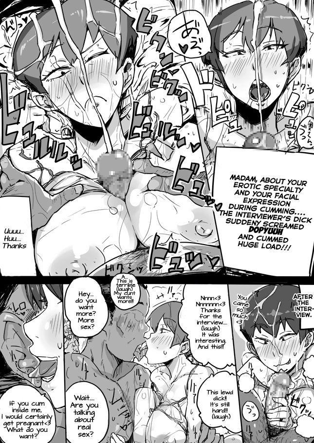 Kikan Hitozuma Vol. 1-4 7