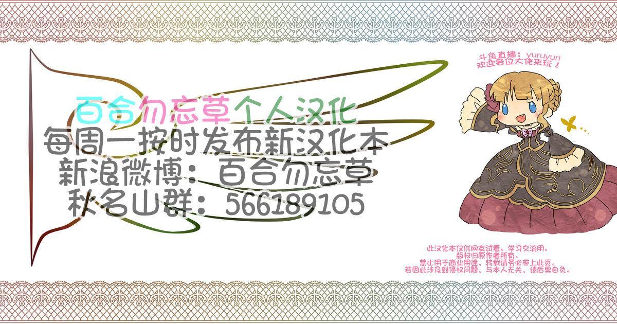 Kinjutsu Makali Tooru 5 16