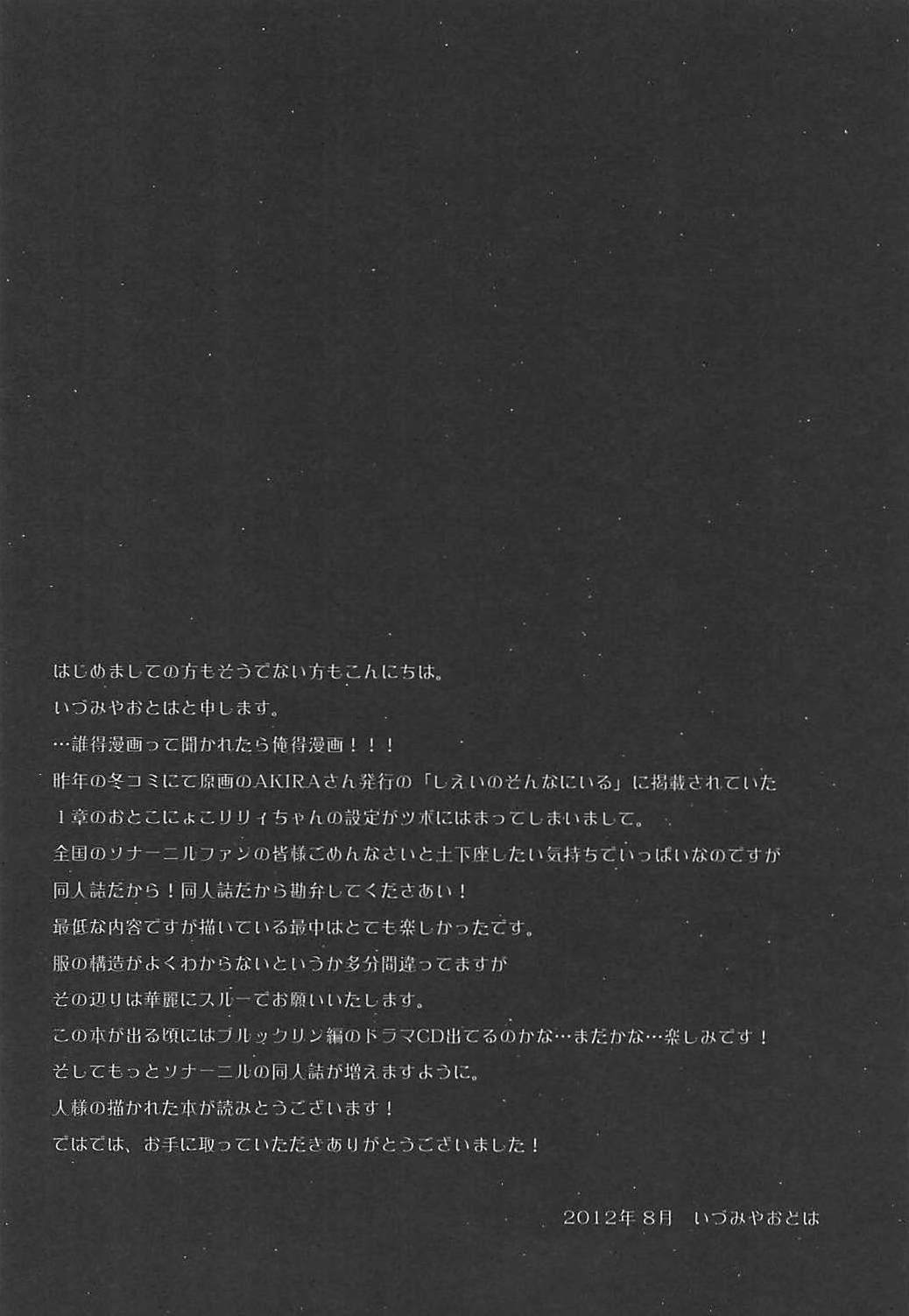 Metamorphose 22