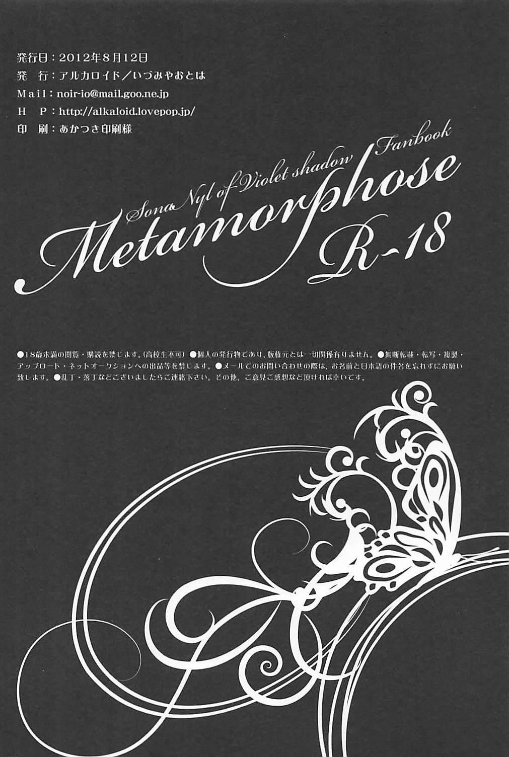 Metamorphose 28