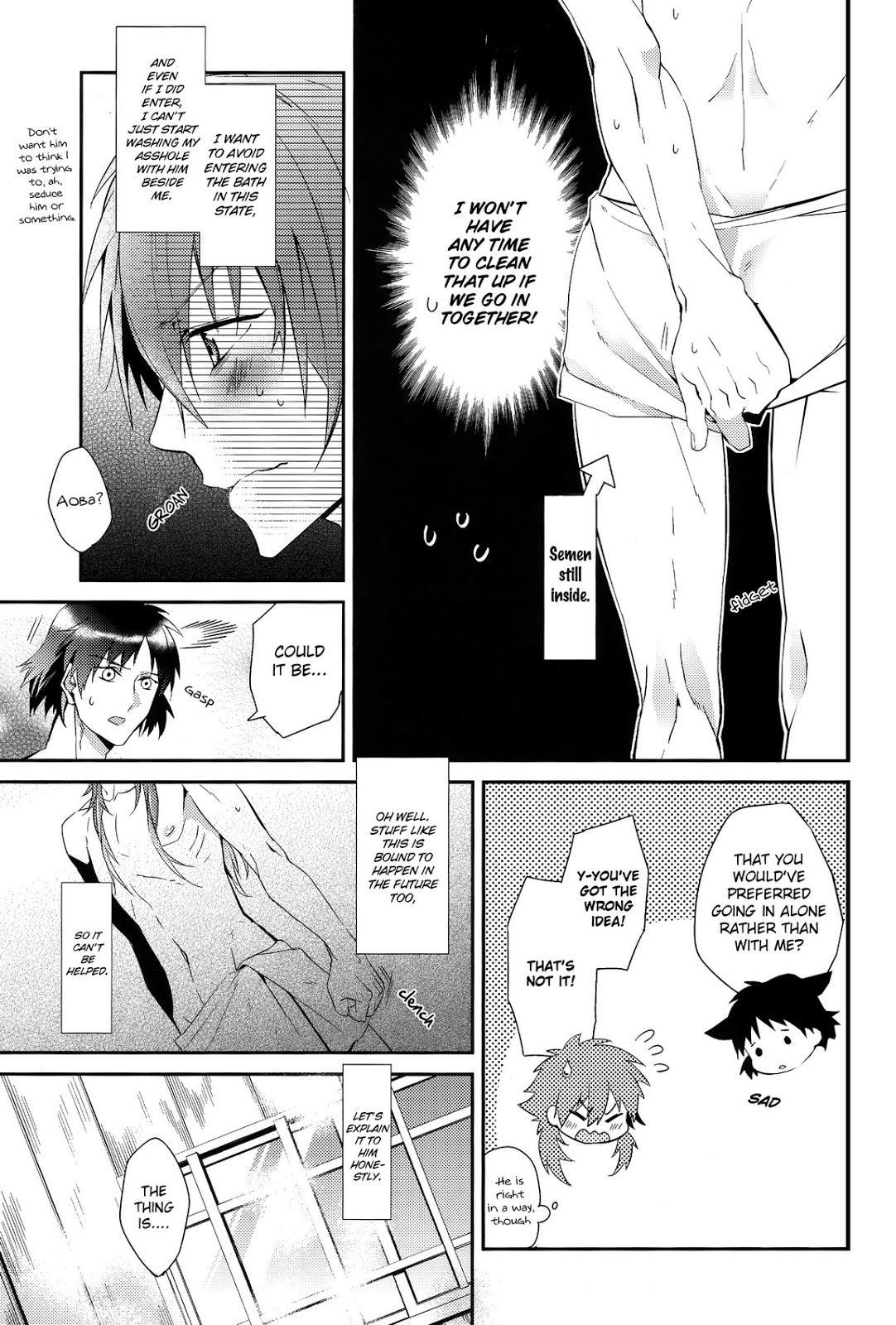 Sawayaka? Bath Time 2