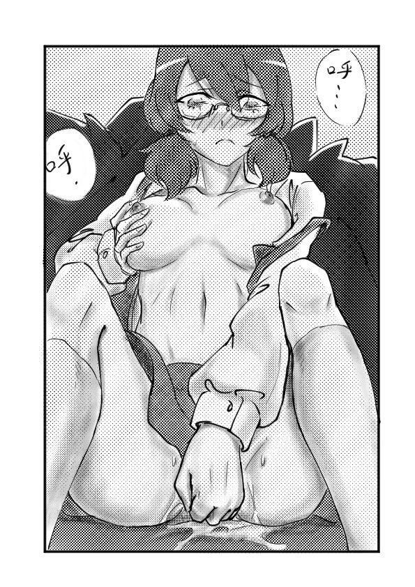 宇佐见堇子想要自慰 8